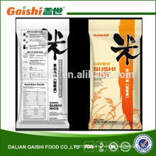 Gaishi kongyu131 round Rice