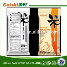 Gaishi Короткий Рис