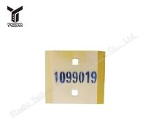 Loader cutting edge 1099019 Segment