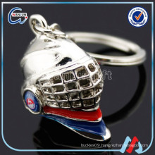 Promotional Gift Helmet Shaped Keychain
