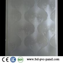 Painel de PVC laminado PVC Teto 25cm 7.5mm