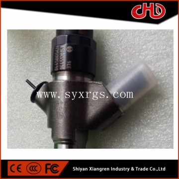 New Bosch Injector 0445120153