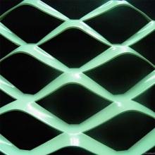 Расширенная алюминиевая металлическая сетка