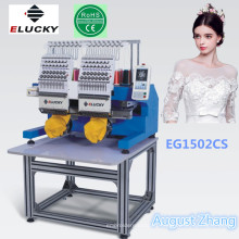 Elucky Two heads compact embroidery machine of EG1502CS