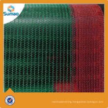 Hot selling hdpe agriculture fruit/olive net/harvest nets/collection/collecting net for wholesales