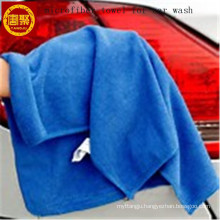 quick dry microfiber towel for car wash, china supplier micro fiber towel car