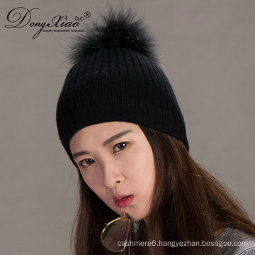 Wholesale Cheap And Fashion Winter Knitted Beanie Hat Pom