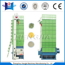 Small agriculture equipment mini dryer grain