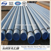 2.5 inch galvanized carbon seamless steel pipe