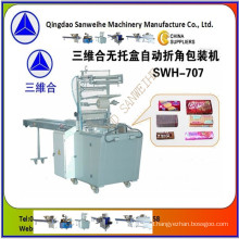 Wafer Automatic Over Wrapping Packing Machine (without tray)
