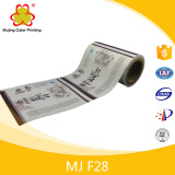 China Pacakging Suppier heat seal laminating film for packaging bag