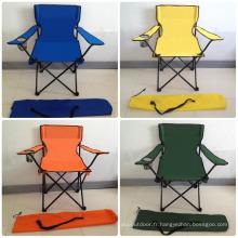 Plein air Portable pliante chaise (XY-108)