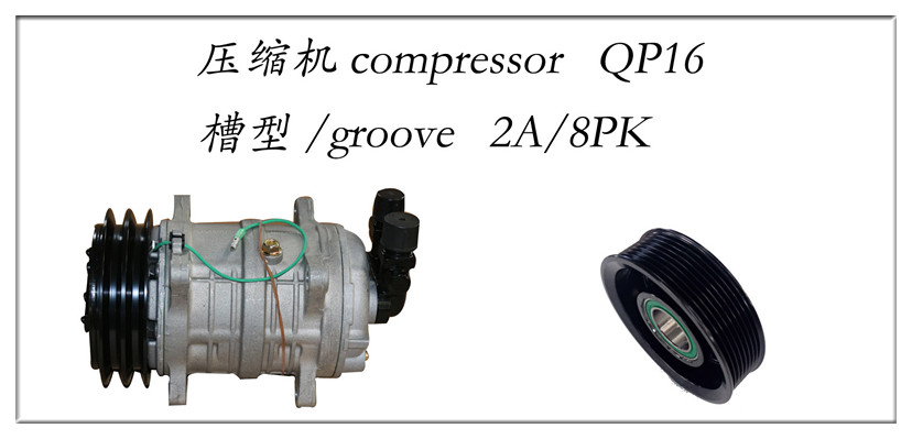 refrigeration unit compressor