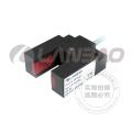 U Type Photoelectric Sensor (PU15)