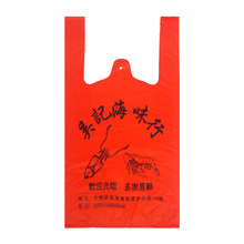 Plastic Packaging Bags Handle T Shirt Bag