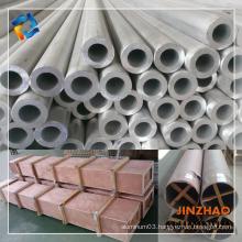 2000 series round aluminum pipe price per ton