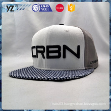 embroidery design leather brim two color snapback cap