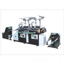 Máquina de corte de dos asientos (HSMD-300)