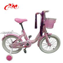 Алибаба малыш велосипед Сингапур/принцесса дети велосипед/дети велосипед с лентой