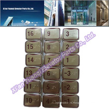 Новые кнопки LG Lift Lift Запасные части Брайль из нержавеющей стали Push Call Button