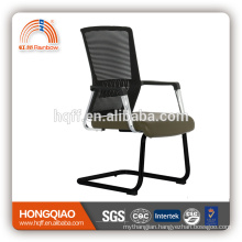 CV-B213BS-1 powder coating base fixed PU seat nylon armrest mid mesh back office chair