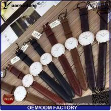 YXL-659 2016 hombres moda Custom Logo relojes por mayor, reloj de cuero genuino, cuero de los hombres reloj