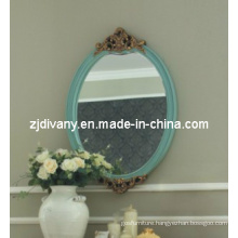 French Style Cosmetic Mirror (2605)