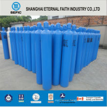 High Quality Wholesale Seamless Steel Gas Cylinder