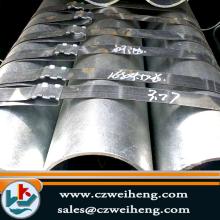 Q235/ホット ディップ溶融亜鉛めっきの電縫鋼管