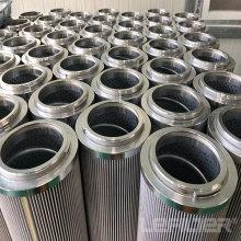 Elemento de filtro hidráulico Leemin NX-250 * 10