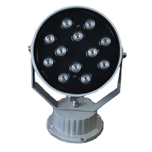 ES-12W RGB LED Flood Light