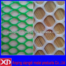 white or green color PE/PP plastic mesh netting manufacturer