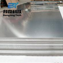 Nach Maß Stärke 0.3Mm 0.4Mm 0.5Mm Aluminiumblech mit niedrigen Preisen
