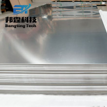 New design aluminum alloy 6061 3mm aluminum plates with low price