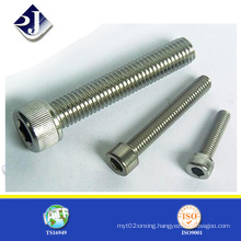 Factory Stock Knurled Hex Socket Screw