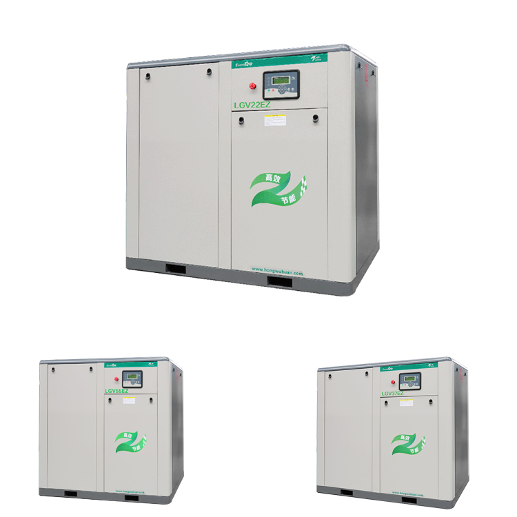 LGV22EZ screw air compressor description