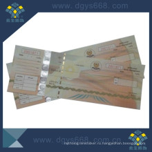 Security Coupon Printing with Hot Stamping Hologram