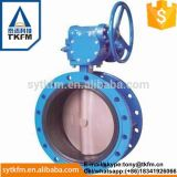 2015 TKFM factory directly sale function price soft sealing butterfly valve