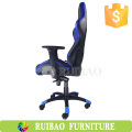 Moderner bequemer verstellbarer Bürostuhl, Sitzlehnender Rennstuhl-Stuhl, Auto-Funktionsbürositz