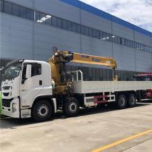 8x4 Japan VC61 460hp truck mounted crane