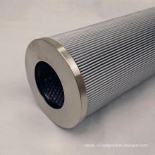 Фильтрующий элемент блока питания для машины TBM R928005963 Гидравлические принадлежности