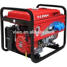 LIFAN Gasoline Generator2.8GF-3, Gasoline generator for home use
