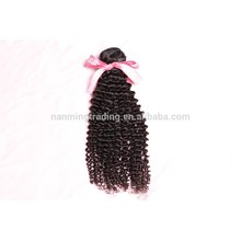 14 Inch Human Hair Weave Extension,Afro Kinky Curly Virgin Hair Ombre Weave Extension