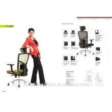 Т-089A-МФ удобный и простой стиль полный сетка офисные кресла