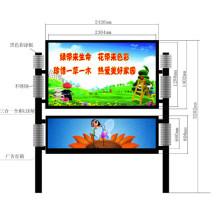Pantalla LCD publicitaria de doble cara de 55 pulgadas