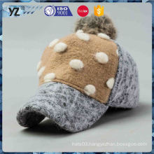 Factory sale high safety beanie winter hat 2016