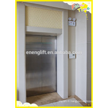 Vvvf petit ascenseur commercial