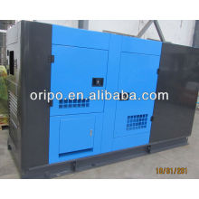 Cummins 125kva/100kw silent canopy diesel generator set with China cheap generator head