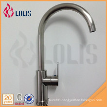 FDS7 304 Stainless Steel Price Kitchen Faucet