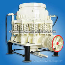 symons cone crusher manufacturer